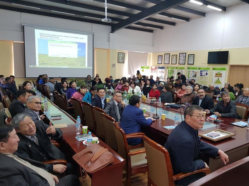 Монгол Улсад малын зохиомол хээлтүүлгийн технологи нэвтрүүлсний 60 жилийн ойд зориулсан онол, үйлдвэрлэлийн бага хурал боллоо